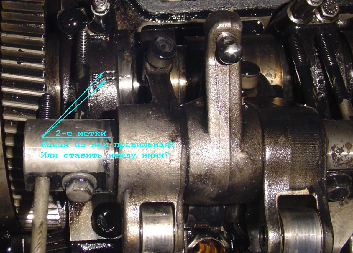 регулировка клапанов вольво fh12 d12- d